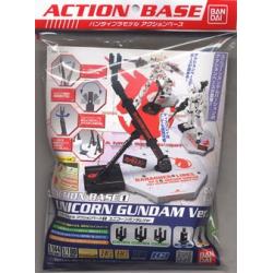 Action Base - Unicorn
