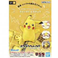 Pokemon Model Kit - Pikachu (No.01)