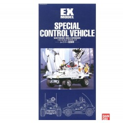 EX Model-03 Special Control Vehicle