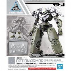 30MM - Option Armor for Commander [Cielnova Exclusive / White] (OP-30)
