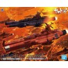 U.N.C.F.D-1 Dreadnought Class Mars Defense Line Set