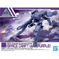 30MM Vehicle (Space Craft Ver.) (Purple) (XX)