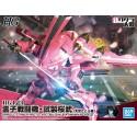 HG Spiricle Striker Shiseiobu (Sakura Amamiya Type)