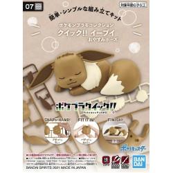Pokemon Model Kit - Eevee Sleeping Pose (No.07)
