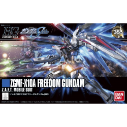HG CE Freedom Gundam (Revive)