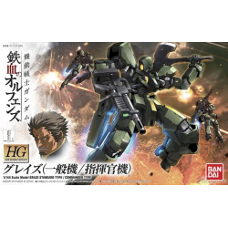 HG Graze Stardard / Commander Type (02)
