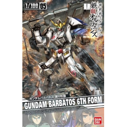 HG Barbatos 6th Form
