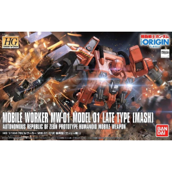 HG Mobile Worker Model 01 Late Type