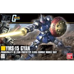 HG UC Gyan