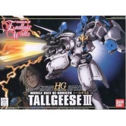 HG Tallgeese III (02)