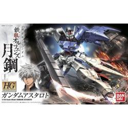 HG Gundam Astaroth (19)