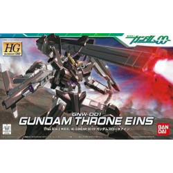HG Gundam Throne Eins (09)