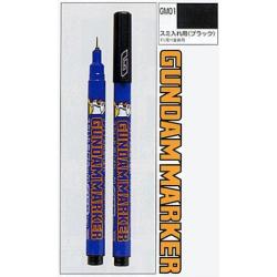 Gundam Marker (Fine)