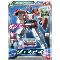 HG Gendace (003)