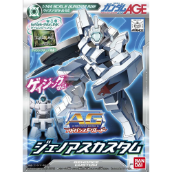 HG Gendace Custom (004)