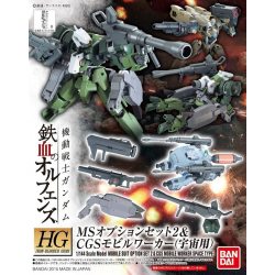 HG MS Option Set 2 & CGS Mobile Worker (02)