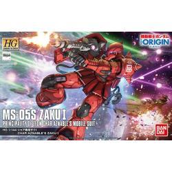 HG MS-05S Char's Zaku I (013)
