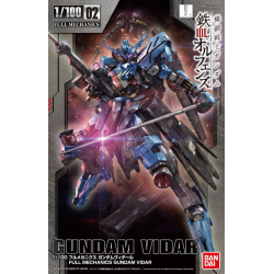 HG Full Mechanics Gundam Vidar (02)