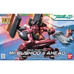 HG Mr. Bushido's Ahead (27)