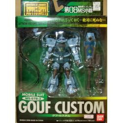 MIA - Gouf Custom