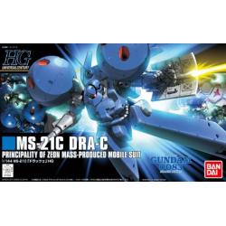 HG UC DRA-C (133)