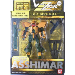 MIA - Asshimar