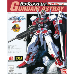 No Grade Astray Red Gundam