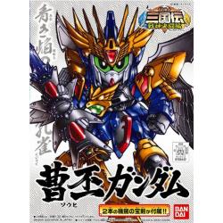 BB327 Souhi Gundam
