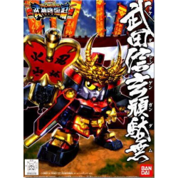 BB331 Takeda Shingen Gundam
