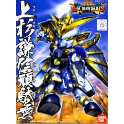 BB332 Uesugi Kenshin Gundam