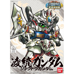 BB359 Ryoto Gundam