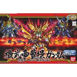 BB Soso Gundam / Joko Serpent / Sohi Gundam