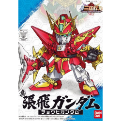 BB002 Shin Chohi Gundam