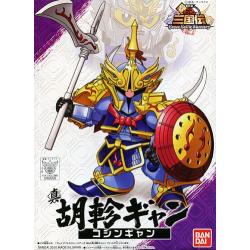 BB004 Shin Koshin Gundam