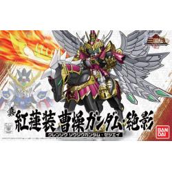 BB022 Shin Gurensou Sousou Gundam Zetsuei