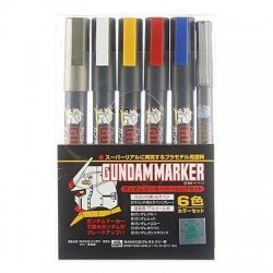 Gundam Marker Set - Basic Set