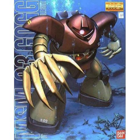 MG MSM-03 Gogg