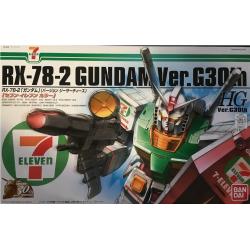 HG UC RX-78-2 Gundam Ver.G30th (7-11)