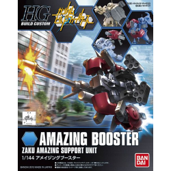 HG BC Amazing Booster (002)