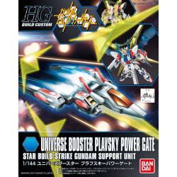 HG BC Universe Booster Plavsky Power Gate (008)