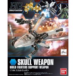 HG BC Skull Weapon (012)