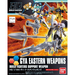 HG BC Gya Eastern Weapons (026)
