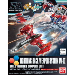 HG BC Lightning Back Weapon System Mk-III (028)