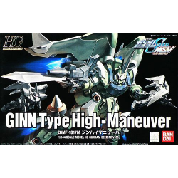 HG MSV GINN Type High-Maneuver (03)