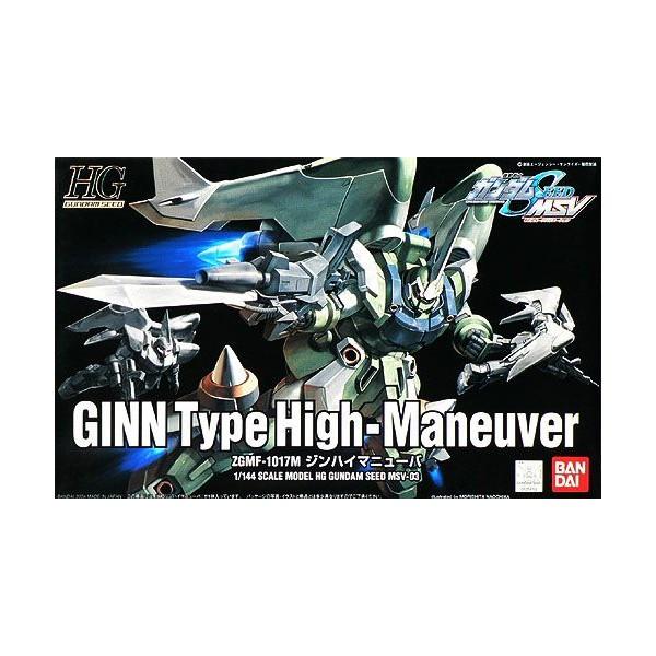 BANDAI Gundam Seed HG MSV 03 Ginn Type High-Maneuver 1//144 Scale