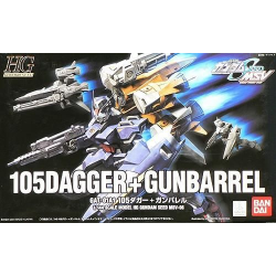 HG MSV 105Dagger + Gunbarrel (06)