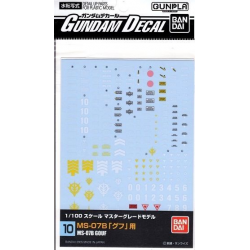 Gundam Decal 10 - MS-07B Gouf