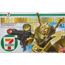 HG RX-78-2 Gundam Gold Injection Color (7-11)