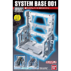 Builders Parts - System Base 001 (White)