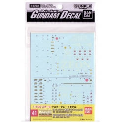 Gundam Decal 41 - MS-14S Gelgoog Ver.2.0 / MS-06S Zaku Ver.2.0